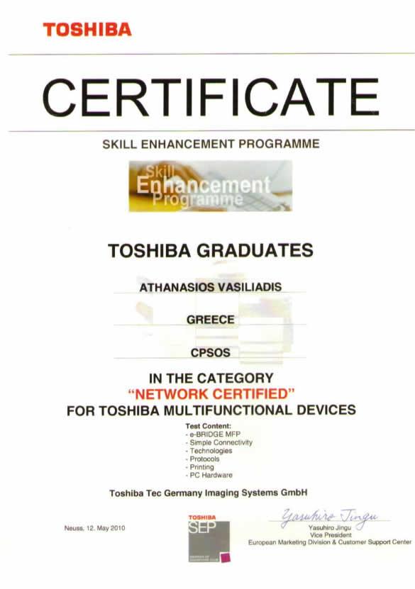 Vasiliadis Office Solutions εξουσιοδοτημένος αντιπρόσωπος για τη ... 1c2a44cac94